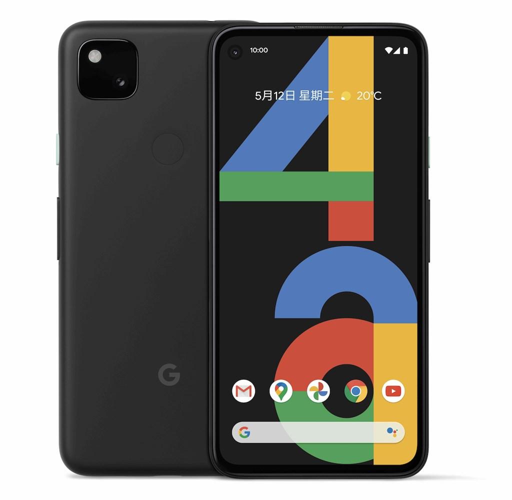 Google宣布推出最新硬體產品Pixel 4a智慧型手機,由Google台灣團隊一手研發打造,售價新台幣1萬1990元,即日起開放預購,將於9月10日在台灣上市。(圖取自Google官方部落格網頁taiwan.googleblog.com)