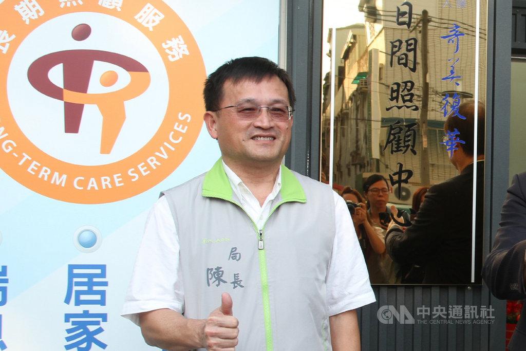 有媒體報導,台南市政府衛生局長陳怡遭指控與已婚的女祕書有婚外情,被女祕書的前夫告上法院求償。5日上午有不少媒體前往台南市衛生局,希望陳怡出面說明此事,但陳怡沒有露面。圖為陳怡昔日出席公開活動。中央社記者楊思瑞攝  109年8月5日