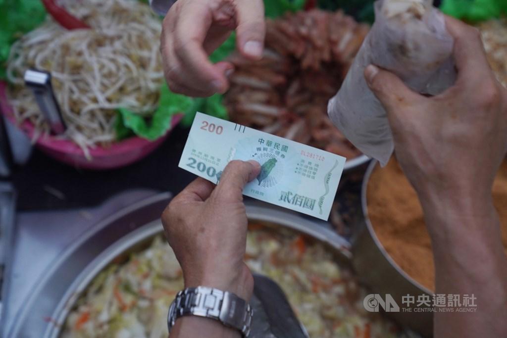 店家持振興三倍券到銀行兌現已達新台幣134億元,經濟部中企處5日表示,推估整體三倍券消費熱度將在9月完成。(中央社檔案照片)