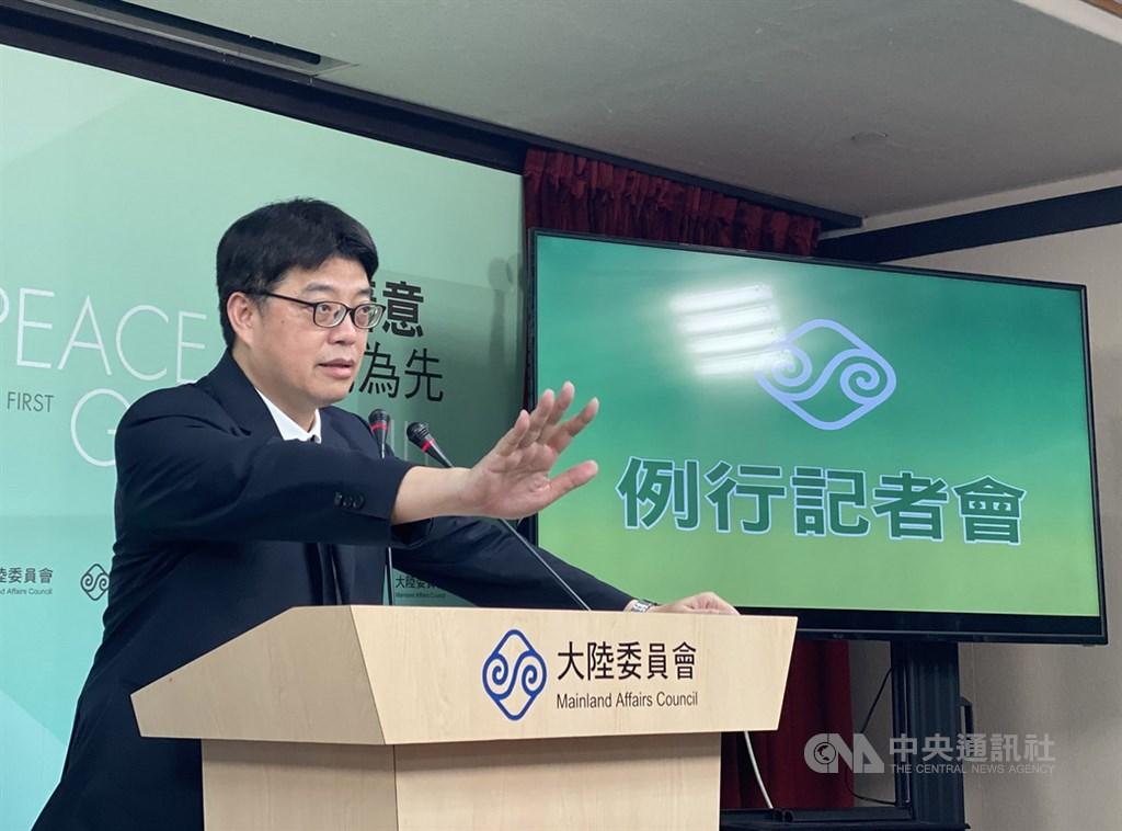 陸委會發言人邱垂正6日表示,中共須認清事實,中華民國是主權國家,台灣從不是中華人民共和國的一部分,更不是其內政。(中央社檔案照片)