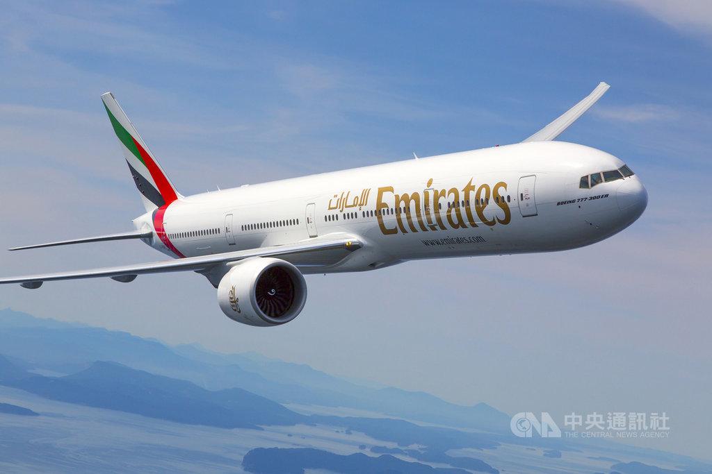 阿聯酋航空6日宣布提供全球旅客免費的COVID-19保險,讓旅客們可安心飛往下個目的地,適用於即日起至109年10月31日搭乘阿聯酋航空的所有旅客,保險有效期為31天。(阿聯酋航空提供)中央社記者汪淑芬傳真 109年8月6日