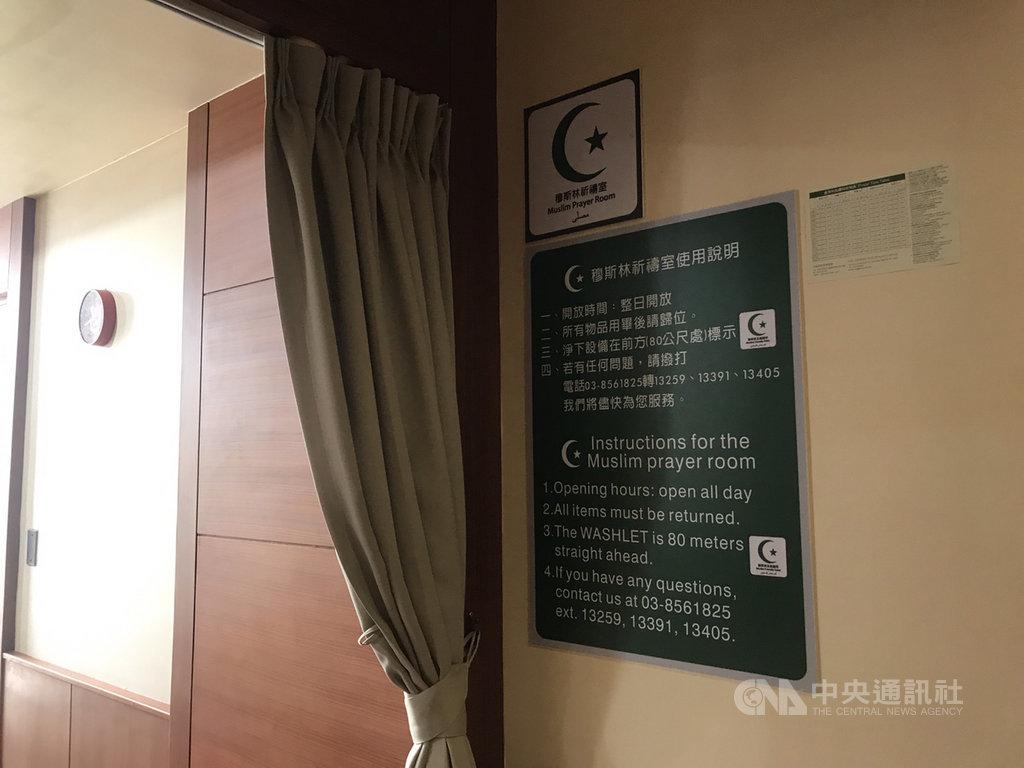 花蓮慈濟醫院在院內設置2處穆斯林祈禱室,是台灣第2家通過清真友善環境認證的醫學中心。中央社記者張祈攝 109年8月7日