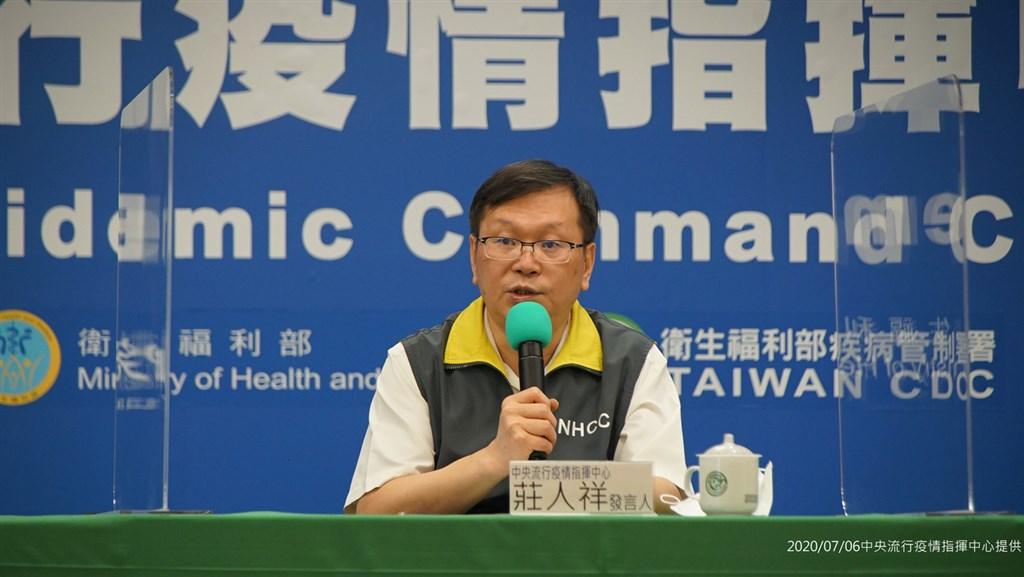台籍50多歲女性在香港確診武漢肺炎,指揮中心發言人莊人祥(圖)7日表示,由於個案說詞反覆,無法提供明確在台活動時序及地點,將調手機通聯查詢足跡以匡列接觸者(指揮中心提供)