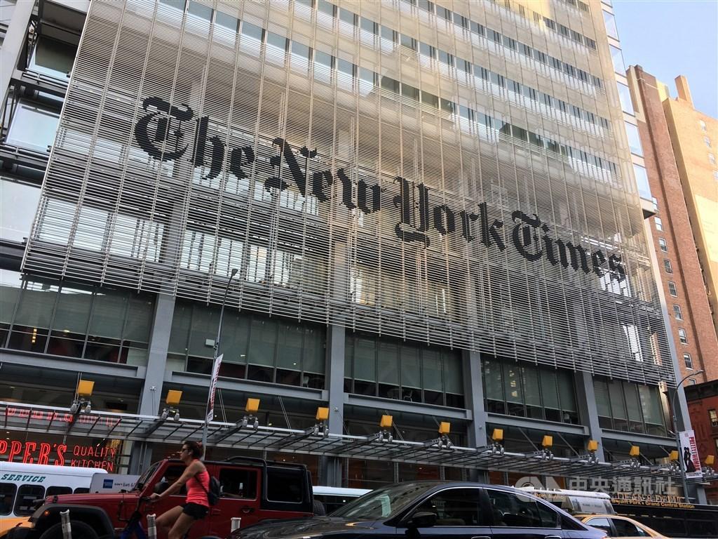 「中國日報」多年來付費在美國媒體刊登帶有宣傳性質的文章,引起美國國會議員關切後,紐約時報已默默刪除網站上數以百計的中共宣傳業配文。圖為曼哈頓紐約時報大樓外觀。(中央社檔案照片)