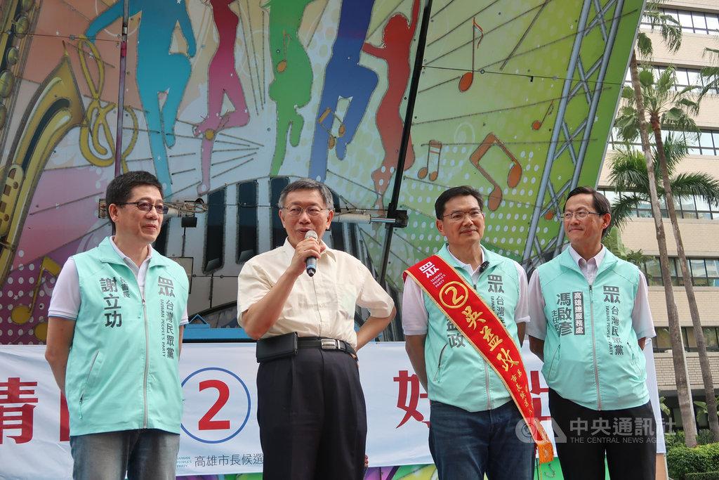 高雄市長補選倒數計時,民眾黨主席、台北市長柯文哲(左2)8日陪同黨提名候選人吳益政(右2)拜票,全力衝刺。中央社記者王淑芬高雄攝 109年8月8日
