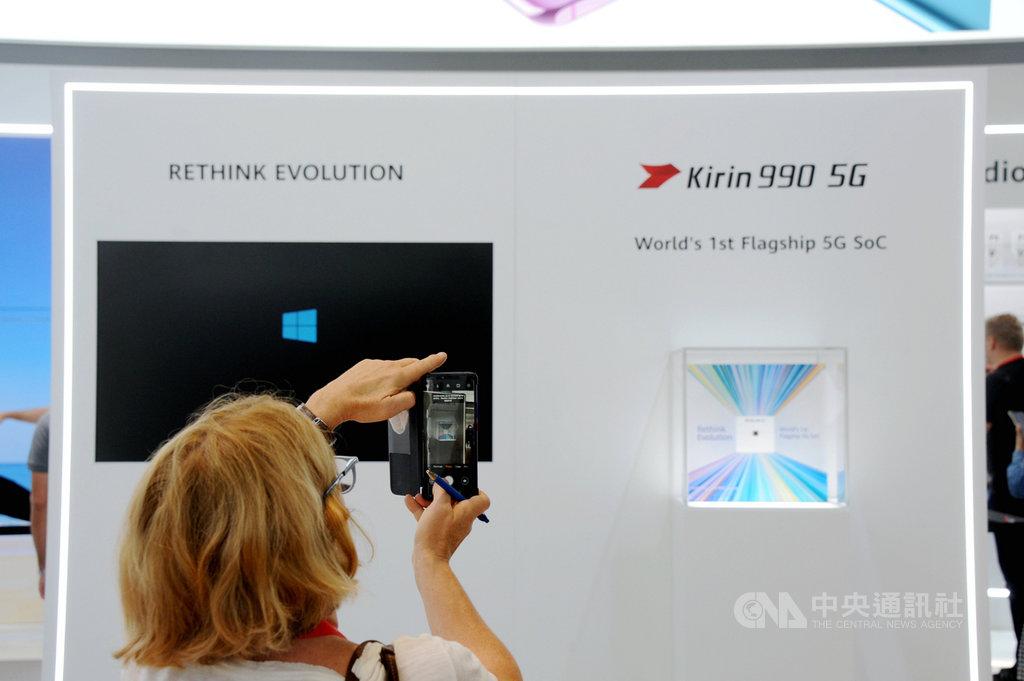 華為消費者業務CEO余承東7日表示,由於美國制裁,中國半導體工藝沒有趕上,華為的麒麟系列手機晶片在9月15日之後無法製造。圖為華為2019年9月6日在德國發表的全球首款5G手機晶片麒麟990。(中新社提供)中央社 109年8月8日