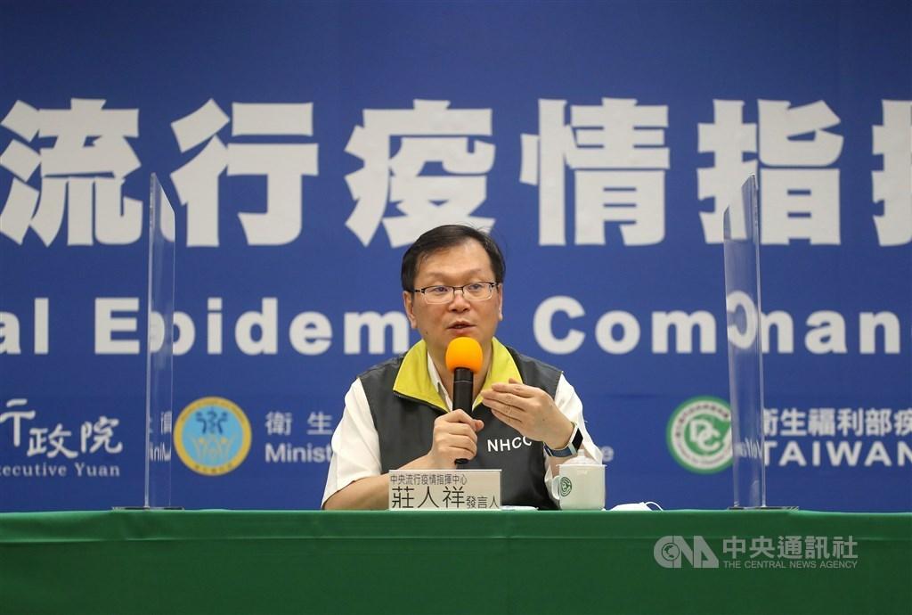 台籍50多歲女性在香港確診武漢肺炎,指揮中心發言人莊人祥8日說,目前已經調閱到足跡,且正針對接觸者訪談中,35名採檢對象中已採檢5名,目前還沒有結果。(中央社檔案照片)