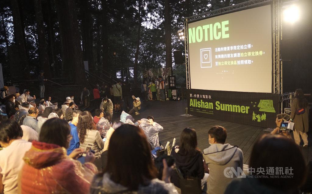 林務局嘉義林管處8日晚間在「阿里山香林神木劇場」舉行仲夏電影院活動,播放與林業相關的日本電影,現場提供約100個座位,座無虛席。(嘉義林管處提供)中央社記者蔡智明傳真 109年8月9日