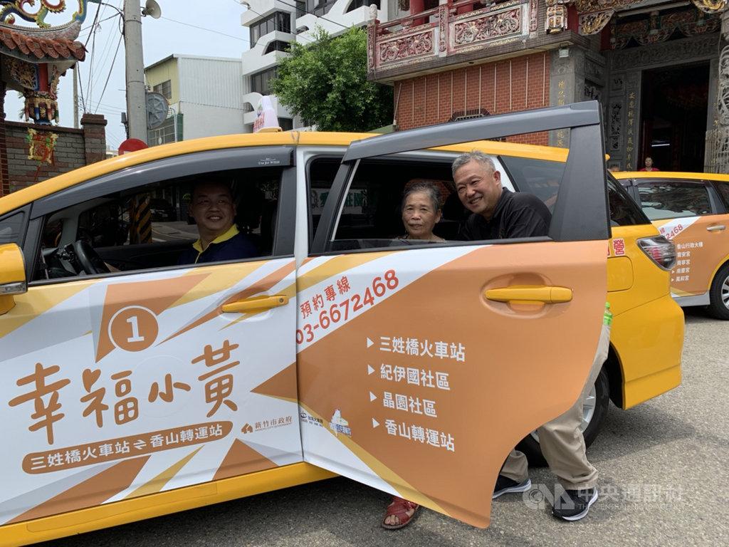 新竹市政府於11日起在竹市香山區推出免費「幸福小黃」,每天52個班次,行經2條路線,讓民眾就醫、就學、買菜更便利。中央社記者魯鋼駿攝 109年8月10日