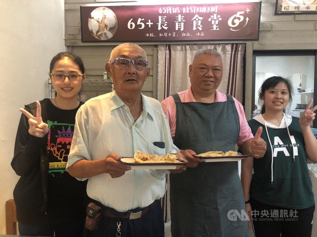 台中市「65+長青食堂」為支持長者復出工作,聘請65歲以上長者工作,年輕志工跟著爺爺奶奶工作,學到許多生活小知識。中央社記者趙麗妍攝 109年8月10日