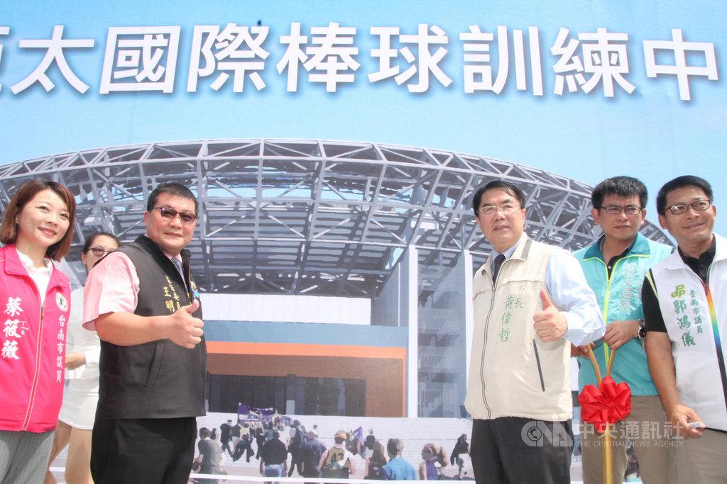 台南亞太國際棒球訓練中心第2期工程10日動土,將興建有2萬5000個觀眾席的國際標準球場及1座副球場。台南市長黃偉哲(右3)在球場模擬圖前拍照留念。中央社記者楊思瑞攝  109年8月10日