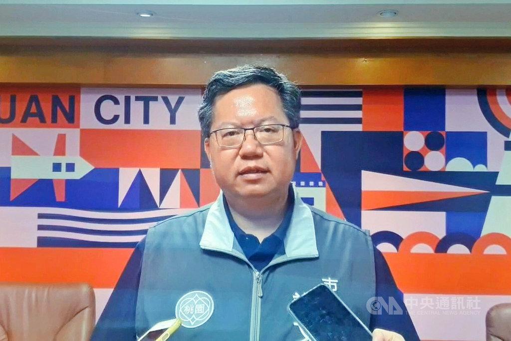 桃園市長鄭文燦(圖)10日表示,壹傳媒創辦人黎智英跟他的幹部是基於香港人民維護法治,追求自由的決心,參加很多反送中運動,卻遭以涉嫌違反港區國安法逮捕,這是很典型的,代表一種威權力量要壓制香港人民追求自由意志,呼籲全世界應該團結起來支援香港。中央社記者吳睿騏桃園攝 109年8月10日