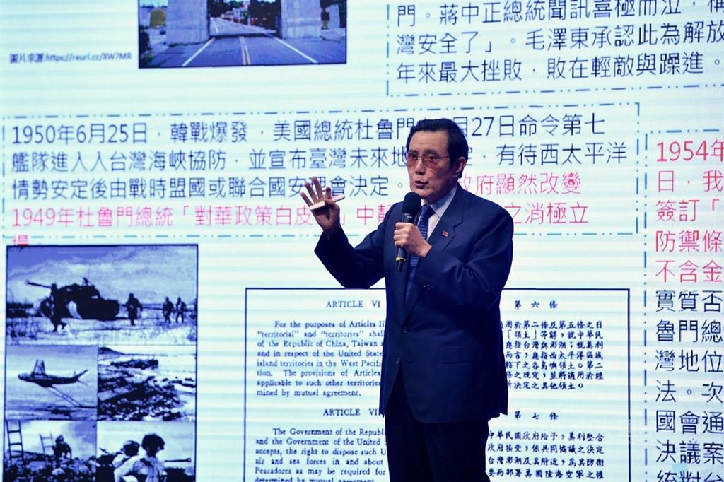 前總統馬英九10日在台北國賓飯店出席台北東區扶輪社活動,現場發表演講「兩岸關係與台灣安全」。中央社記者王飛華攝 109年8月10日