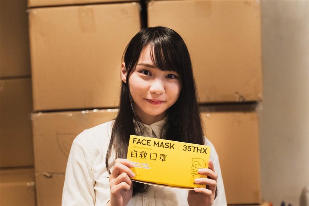 前「香港眾志」核心成員周庭(圖)住處10日晚間遭港警搜查,隨即被捕。圖為眾志於2016年舉行成立大會。(圖取自周庭臉書facebook.com/agneschowting)
