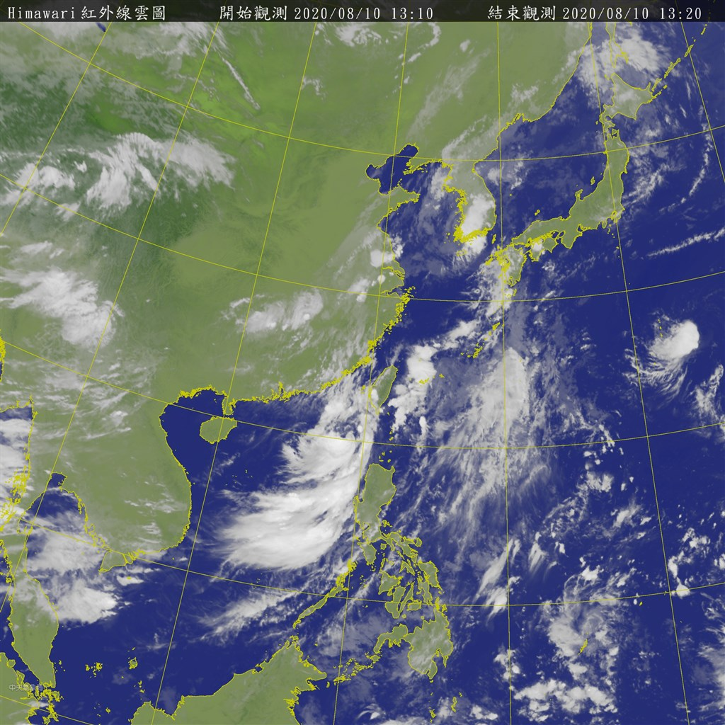 颱風米克拉逼近,中央氣象局預估颱風仍有增強機會,10日晚間到11日清晨是影響最明顯的時候。(圖取自中央氣象局網頁cwb.gov.tw)