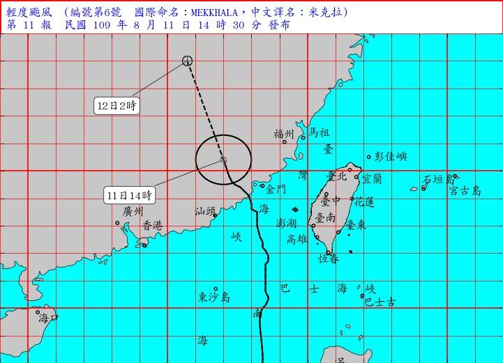 (圖取自中央氣象局網頁cwb.gov.tw)