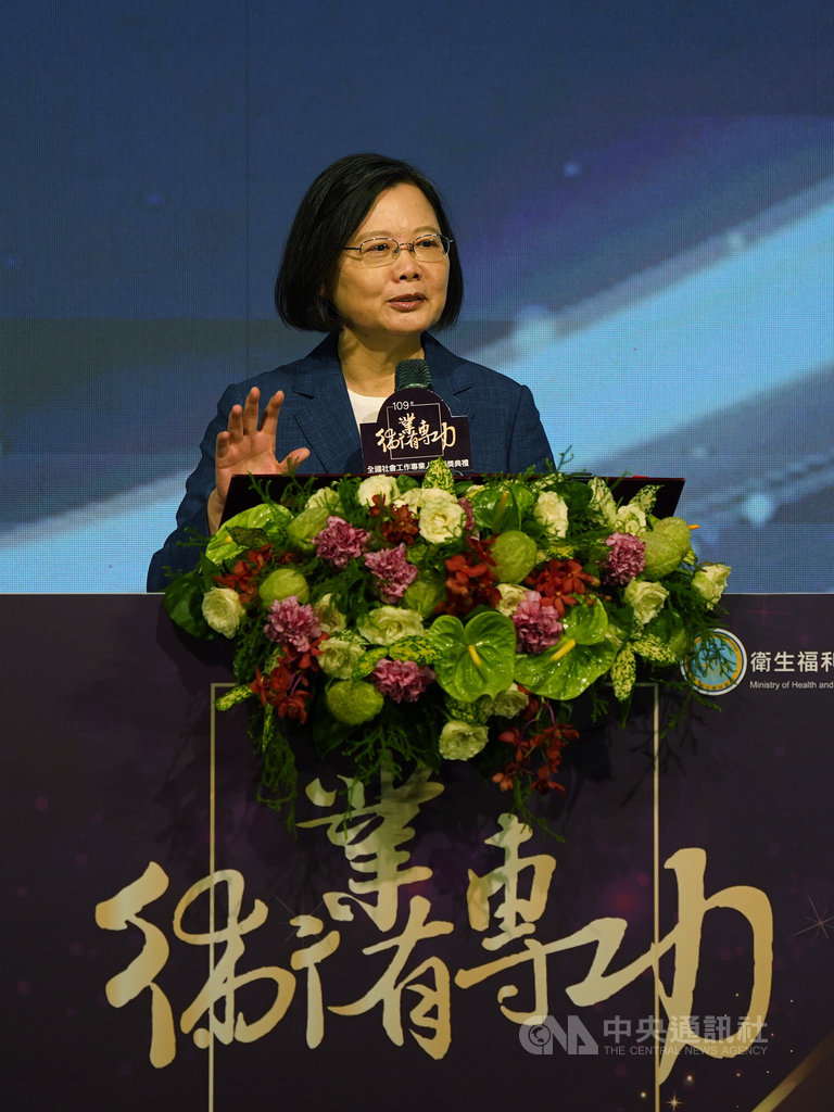 總統蔡英文(圖)11日在台北出席109年度全國社會工作專業人員表揚頒獎典禮,致詞感謝社工的付出以及對社會的貢獻。中央社記者徐肇昌攝 109年8月11日