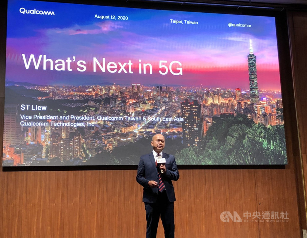 高通副總裁暨台灣與東南亞區總裁劉思泰12日出席「WHATs NEXT! 5G超元年」活動時表示,台灣長期擁有OEM、ODM的技術與人才,台灣有機會成為毫米波基地。中央社記者蘇思云攝  109年8月12日
