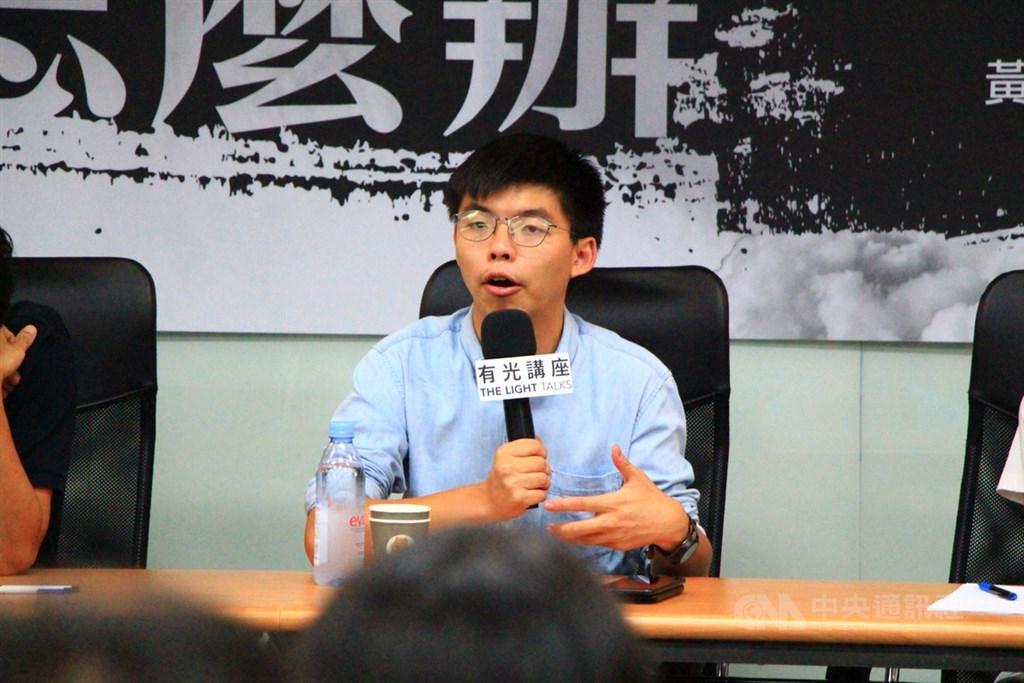 香港眾志前秘書長黃之鋒投書紐約時報,指港人即使面對壓迫,仍會以創意方式展現團結與反抗力量。(中央社檔案照片)