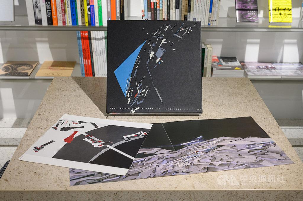 1980年代倫敦建築聯盟出版當代建築師畫集AA Folios系列,14套畫集收錄札哈.哈蒂等建築師成名前的作品集,每一本以黑膠唱片大小「盒裝」呈現,近期在「建築與書的友誼」特展中展出。(Jr. Gang Architectural Lab提供)中央社記者鄭景雯傳真 109年8月13日