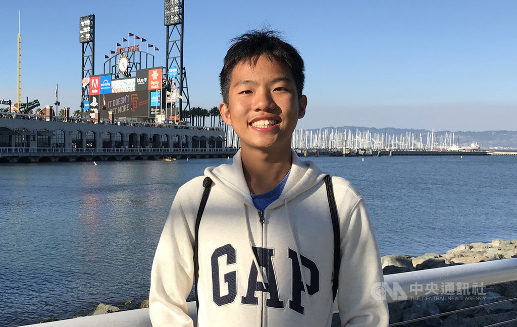 高雄中學三年級學生王梓安參加2020年國際德語奧林匹克競賽,勇奪B1級別冠軍。(高雄市政府教育局提供)中央社記者王淑芬傳真 109年8月14日