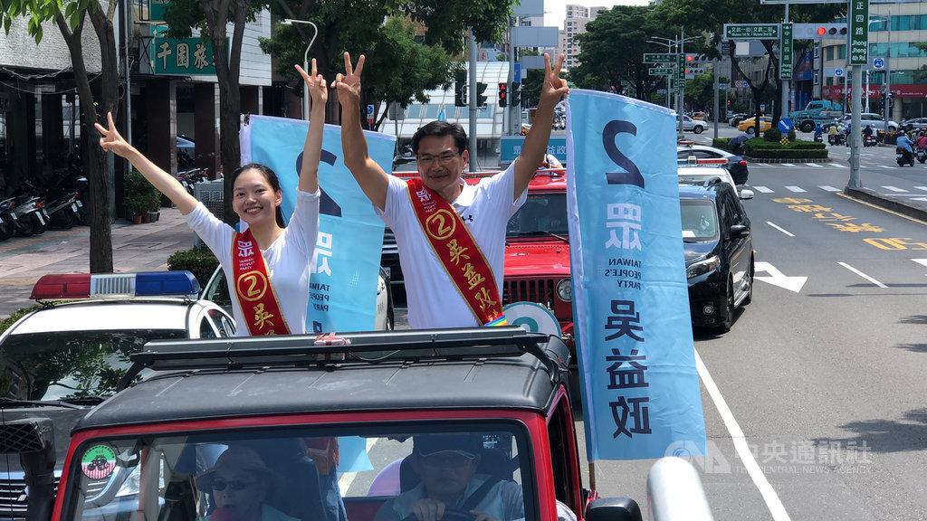 台灣民眾黨高雄市長補選候選人吳益政(右)14日車隊掃街拜票,吳益政的女兒吳洛瑩(左)也現身幫父親助選,爭取選民支持。中央社記者侯文婷攝 109年8月14日