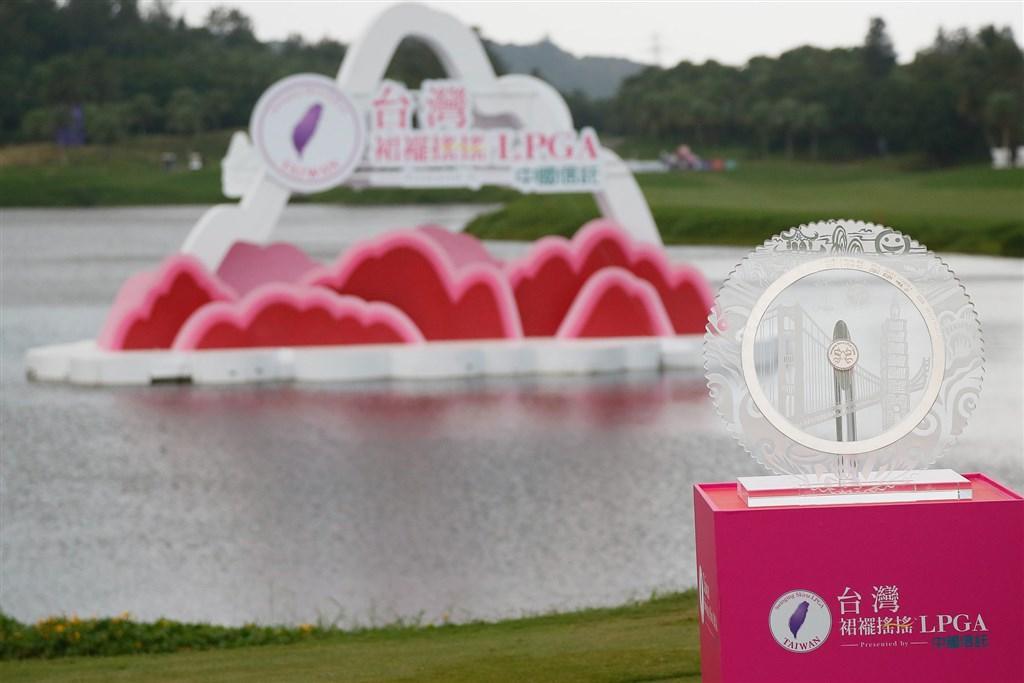 因為疫情以及旅行限制的考量,LPGA13日取消原訂10月底在台灣舉辦的台灣裙襬搖搖LPGA賽。(圖取facebook.com/SwingingSkirts)