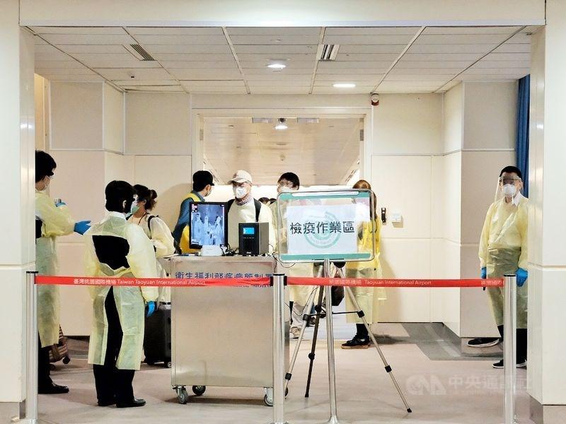 中央流行疫情指揮中心宣布,台灣17日新增1例武漢肺炎境外移入確診。圖為桃園機場檢疫作業。(中央社檔案照片)