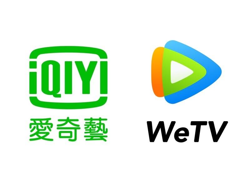 為防止愛奇藝(左)與騰訊WeTV(右)等中國大陸OTT來台,經濟部18日正式預告「在台灣地區從事商業行為禁止事項項目表」,把代理或經銷中國OTT及相關商業服務納入禁止範圍。(左圖取自facebook.com/twiqiyi,右圖取自facebook.com/WeTVTW)