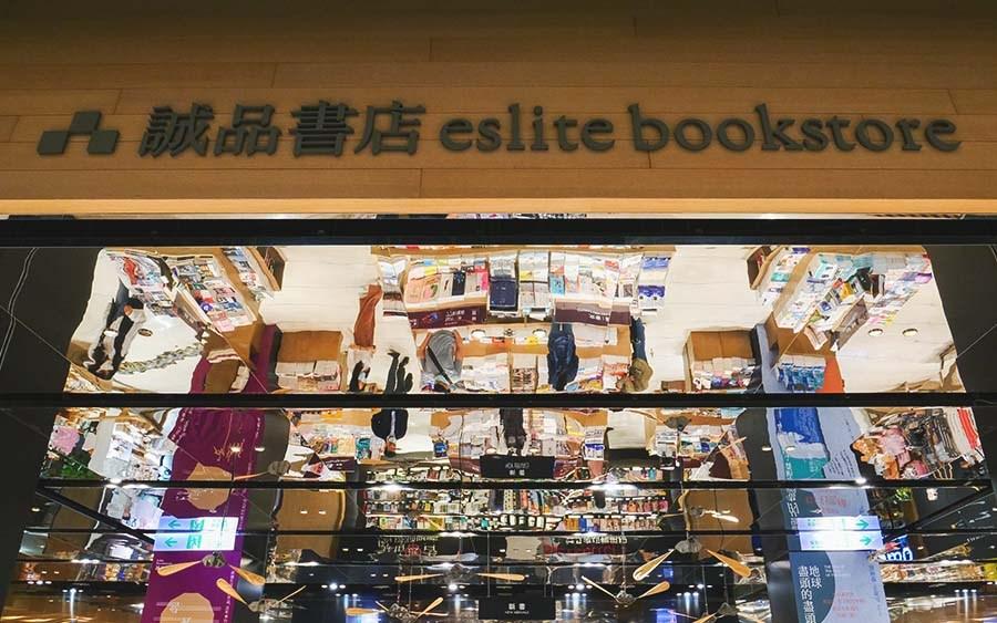 誠品生活19日表示,預計於2020年完成8至10家計畫性關店,除了上半年關閉的6店外,下半年還預計再關3家店。(圖取自facebook.com/eslite)