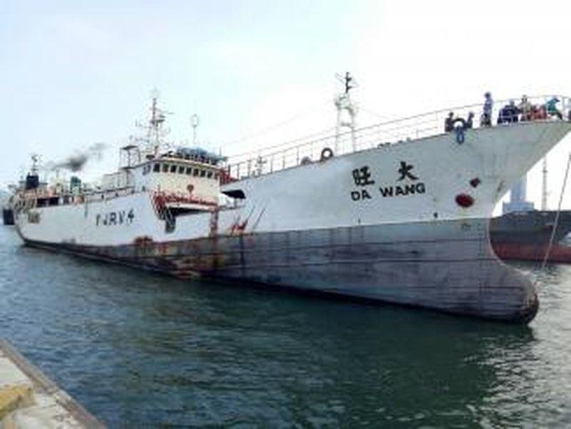 台灣遠洋漁船「大旺號」遭控虐待漁工和強迫勞動,美國禁止靠港進口漁獲。(圖取自中西太平洋漁業委員會網頁wcpfc.int)