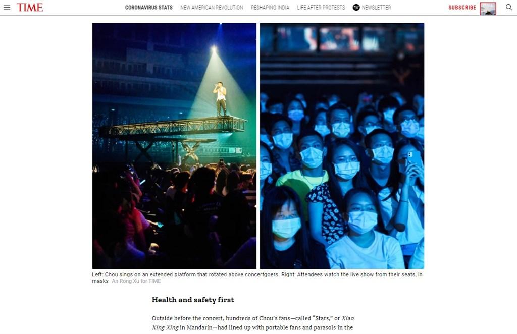 美國「時代」雜誌報導,台灣武漢肺炎防疫有成且民眾配合度極高,已率先舉辦兩場萬餘人的演唱會。(圖取自時代雜誌網頁time.com)