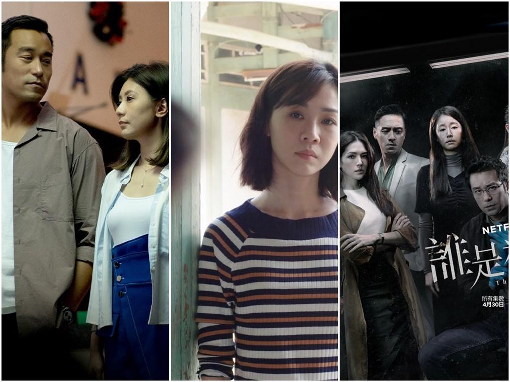 第55屆電視金鐘獎26日公布入圍名單,「罪夢者」(左起)、「俗女養成記」、「誰是被害者」成為入圍名單大贏家。(圖取自facebook.com/netflixtw、facebook.com/ordinarywoman38)