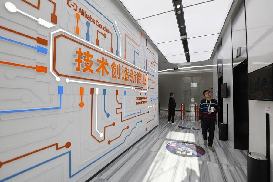 知情消息人士告訴路透社,中國科技巨擘阿里巴巴集團已擱置對印度公司的投資計畫。圖為阿里巴巴上海研發中心。(中新社)