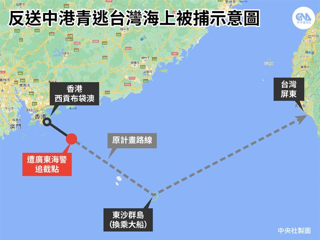 12名港人8月23日從香港乘船欲偷渡到台灣,在中國海域被廣東海警逮捕。媒體9月10日報導,至少有3名家屬委託的律師被逼退出案件。(中央社製圖)