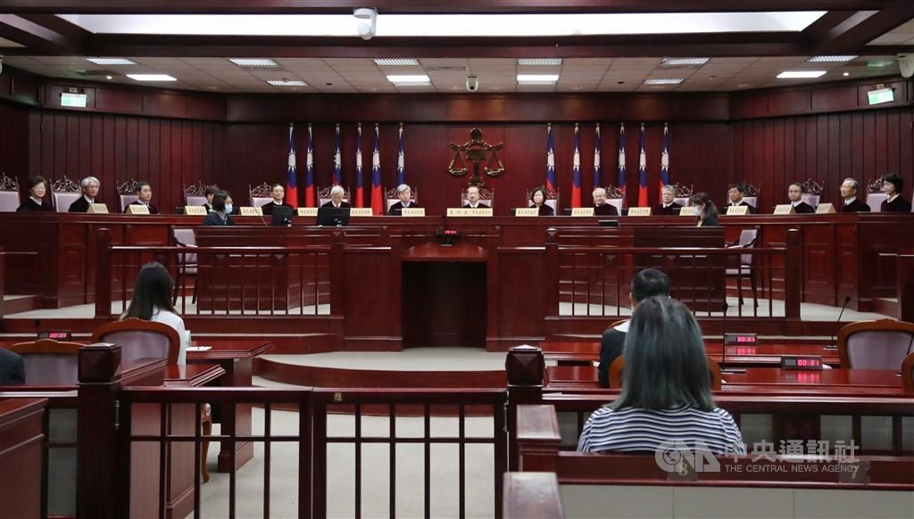 黨產條例釋憲案,大法官會議28日做出釋字第793條解釋,黨產條例全部合憲。中央社記者張皓安攝 109年8月28日