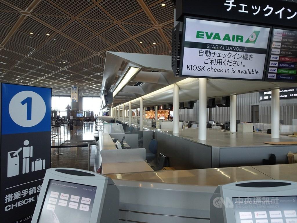 外交部1日表示,日本8日起開放台灣商務人士入境,成為台灣與外國政府就相互放寬境管事宜達成協議的首例。圖為日本成田機場一景。(中央社檔案照片)