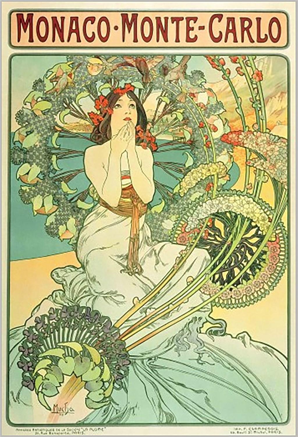 捷克藝術家阿豐斯.慕夏(Alfons Maria Mucha)的海報作品以端莊優雅的女性人物形象和唯美線條聞名,形成獨特風格,其作品「摩納哥蒙地卡羅」將於民國110年6月來台展出。(慕夏基金會提供)中央社記者鄭景雯傳真 109年9月1日
