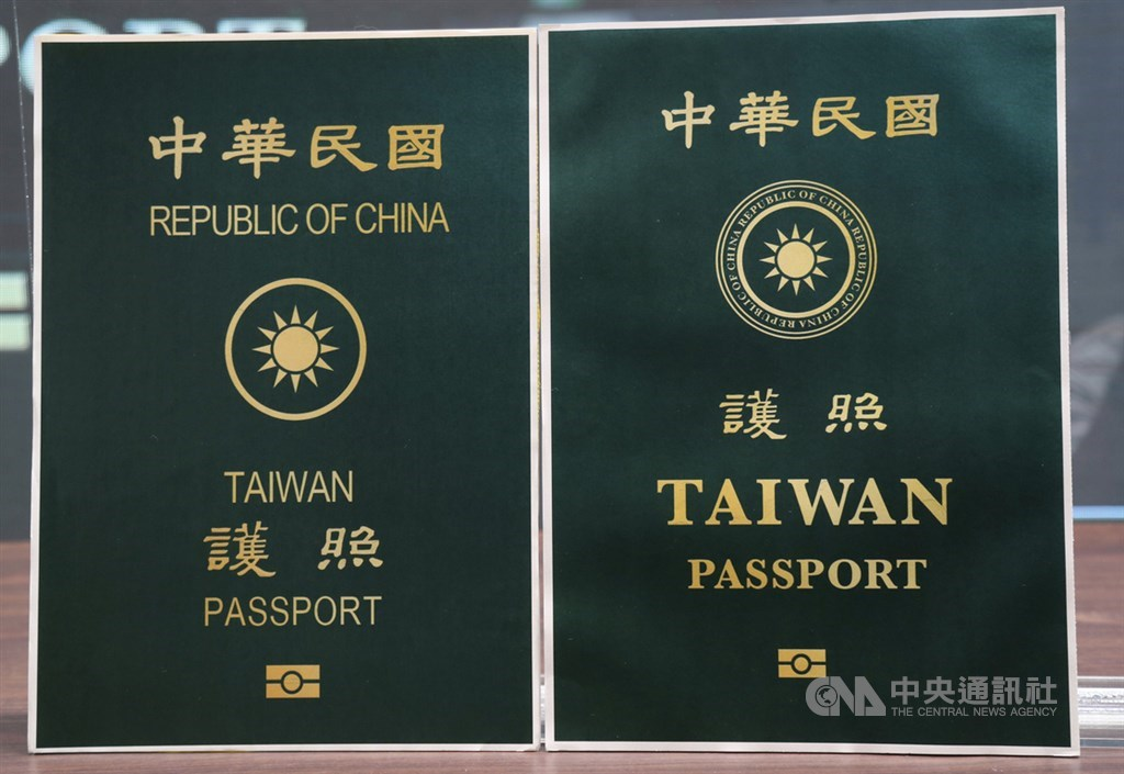 行政院2日召開記者會說明新版護照封面(右),將REPUBLIC OF CHINA改為環繞國徽,放大TAIWAN字樣。中央社記者張皓安攝 109年9月2日