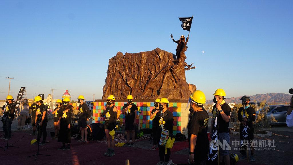數十名海外香港人戴著頭盔、面具參與自由雕塑公園的「光復香港,時代革命」揭幕儀式,演唱「願榮光歸香港」。中央社記者林宏翰洛杉磯攝 109年9月2日