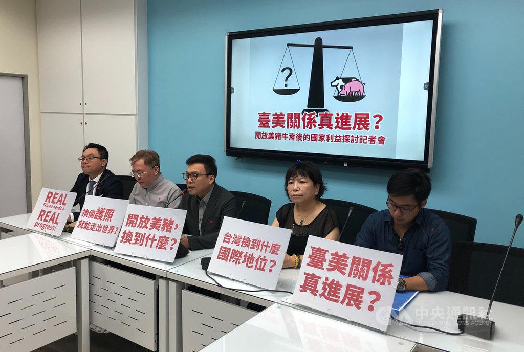 國民黨立委葉毓蘭(右2)3日表示,開放美牛,國民黨為台灣換到和平。中央社記者王承中攝  109年9月3日