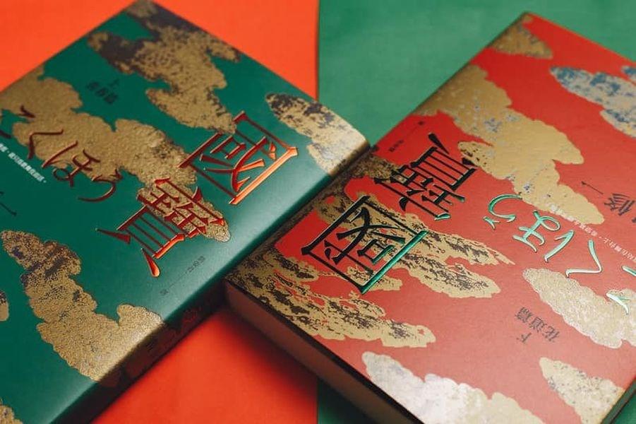 日本作家吉田修一出道20年紀念作「國寶」描述歌舞伎同門師兄弟俊介、喜久雄兩人追尋藝境的一生。(新經典文化提供)