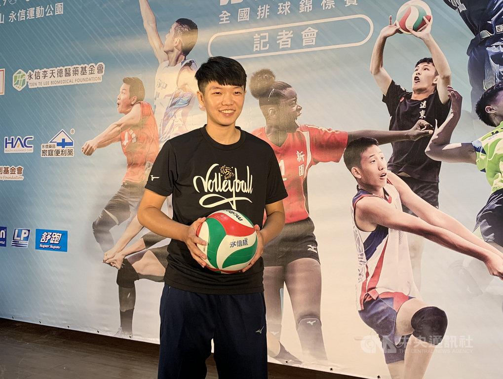 台灣女子排球好手楊怡真今年受疫情影響,讓旅外變得充滿不確定性,不過她態度依然堅定,希望親身去感受世界排球的進步與變化。中央社記者龍柏安攝  109年9月4日