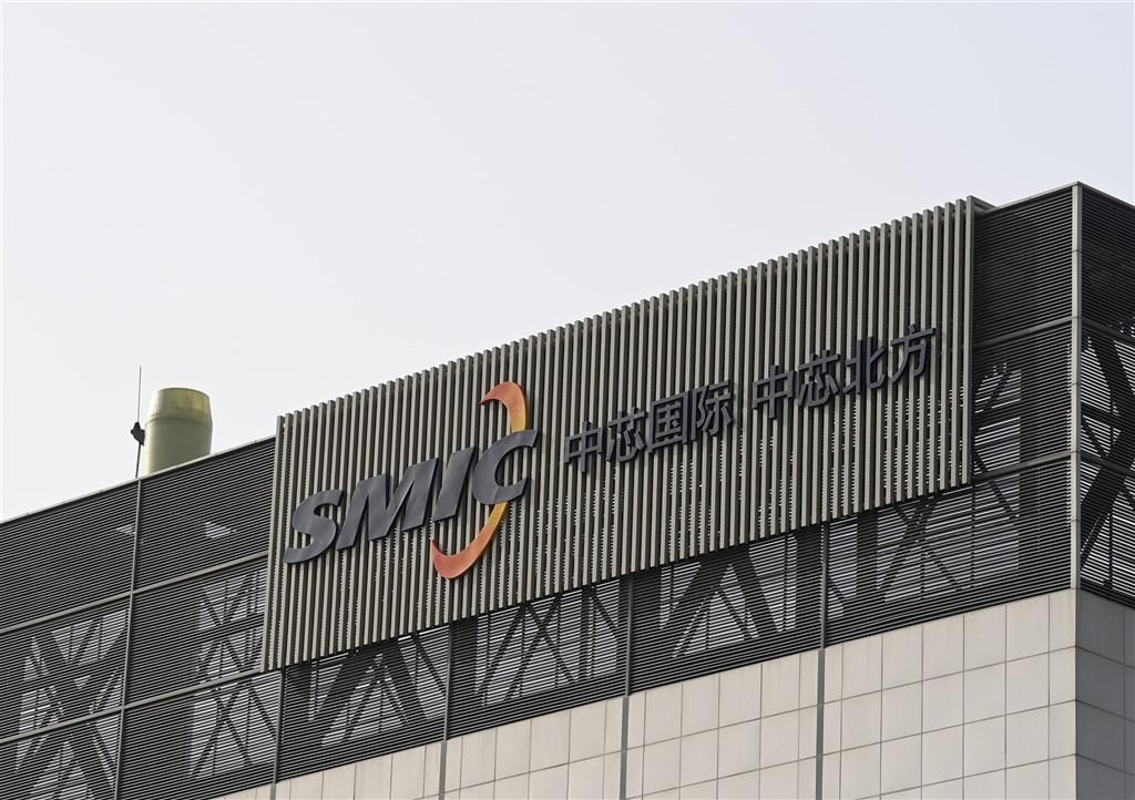 一名美國國防部官員4日表示,川普政府考慮是否將中國最大的晶片製造商中芯國際列入貿易黑名單。(中新社)