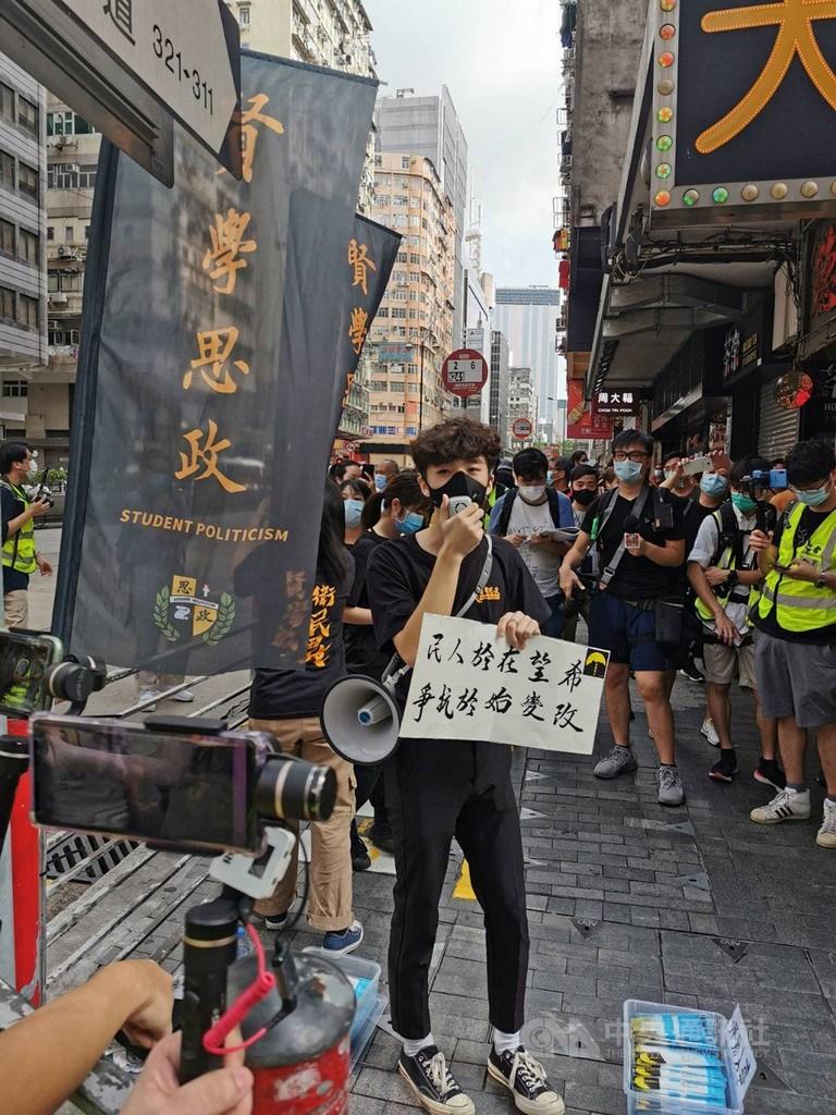 有港人發起6日在九龍佐敦一帶集會遊行,並提出反對港區維護國家安全法等訴求。圖為一個自稱由高中生組成的政治團體在示威現場懸掛會旗,但很快被警方驅散。中央社記者張謙香港攝 109年9月6日