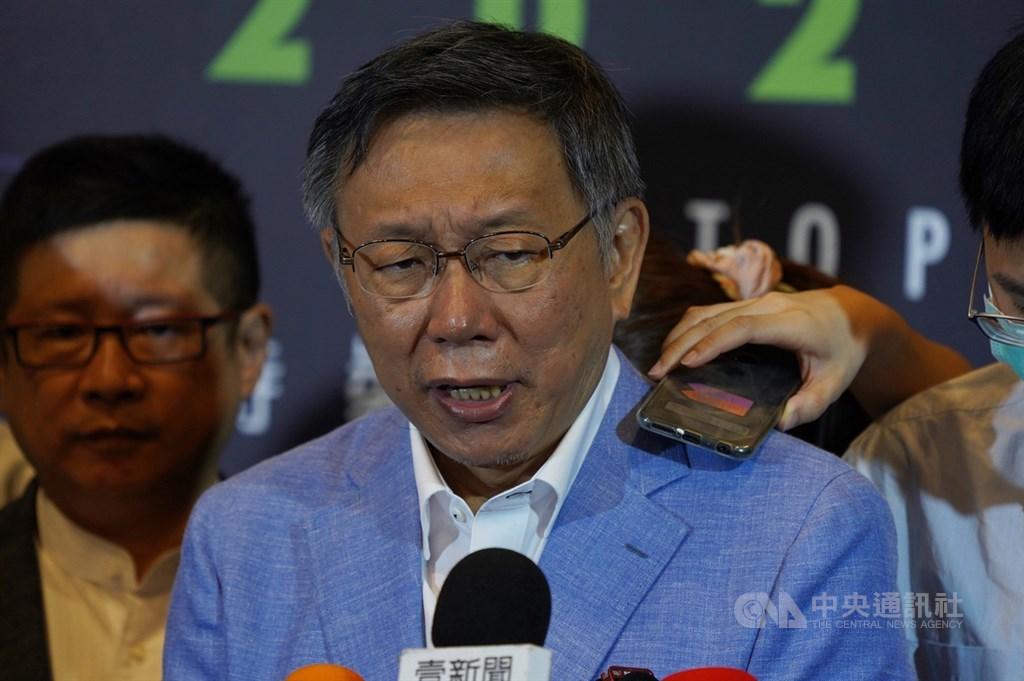 台北市長柯文哲(前)在施政滿意度調查墊底,北市府表示,台北市政不管在國內外各項調查都是領先全台,可能被「無心市政」標籤化。(中央社檔案照片)
