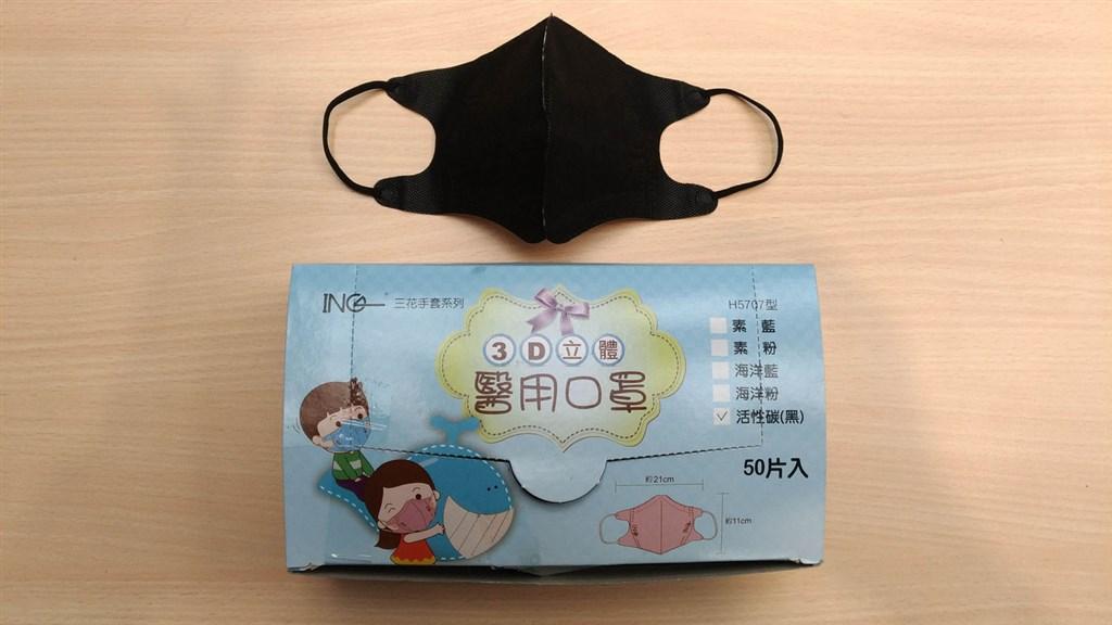 豪品公司被查獲將中國製非醫用口罩包裝為台灣製的3D醫療用口罩出售,彰化檢方查出,豪品販賣3D醫療口罩,但工廠卻沒有生產醫療用3D口罩機台。圖為檢方搜出的中國製3D口罩。(翻攝照片)中央社記者吳哲豪傳真 109年9月10日