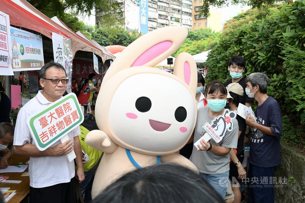 台大醫院12日在台北青年公園舉辦「防疫新生活 健康守護有你我」義診活動,現場並介紹台大醫院125年來第一隻吉祥物「醫寶」。(台大醫院提供)中央社記者陳偉婷傳真 109年9月12日