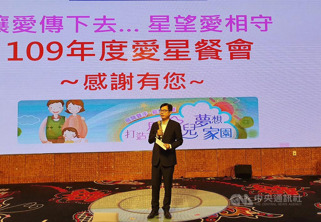 高雄市長陳其邁13日出席星星兒社會福利基金會愛「星」餐會,他致詞時表示,「台灣最美的風景是人」,請大家多多鼓勵基金會,協助更多「星星兒」。中央社記者洪學廣攝 109年9月13日