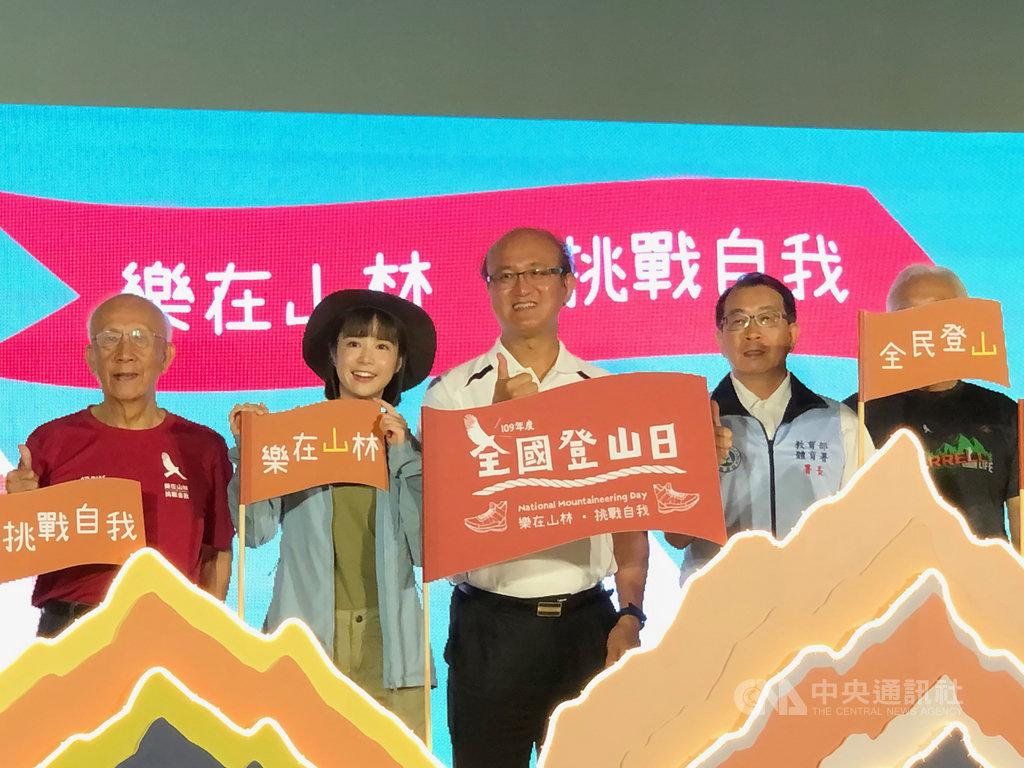 全國登山日宣傳亮點 女星李佳穎分享百岳經驗